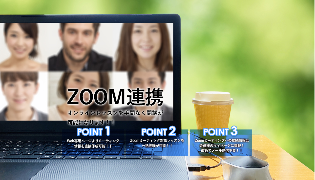 fit_zoom2_2